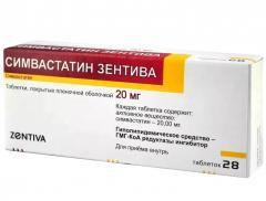 Симвастатин Зентива/Санофи таблетки 20мг №28