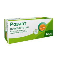 Розарт таблетки п.о 10мг №90
