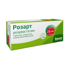 Розарт таблетки п.о 20мг №90