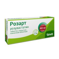 Розарт таблетки п.о 40мг №30