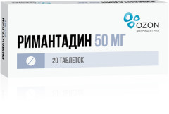 Ремантадин (Римантадин) таблетки 50мг №20
