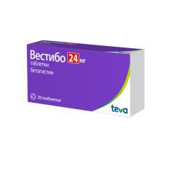 Вестибо таблетки 24мг №30 купить в Москве по цене от 305 рублей
