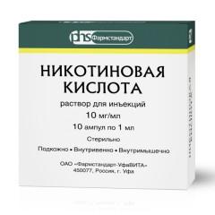 Никотиновая кислота р-р д/ин. 1% 1мл №10