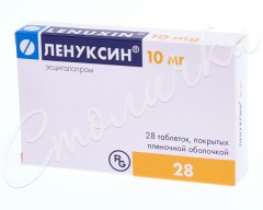 Ленуксин таблетки п.о 10мг №28