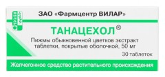 Танацехол таблетки п.о 50мг №30
