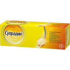 Супрадин таблетки шипучие №10 купить в Москве по цене от 413 рублей
