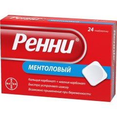 Ренни таблетки жевательные ментол №24 купить в Москве по цене от 300 рублей