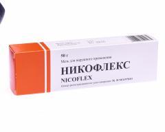 Никофлекс мазь 50г купить в Москве по цене от 0 рублей