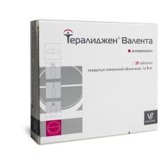 Тералиджен таблетки 5мг №25 купить в Москве по цене от 651 рублей