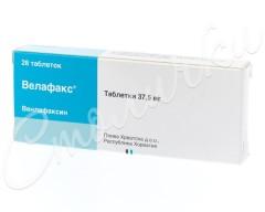Велафакс таблетки 37,5мг №28 купить в Москве по цене от 589 рублей