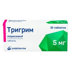 Тригрим таблетки 5мг №30