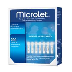 Микролет ланцеты №200