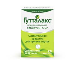 Гутталакс таблетки 5мг №20 купить в Москве по цене от 217 рублей