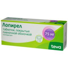 Лопирел таблетки 75мг №14 купить в Москве по цене от 0 рублей