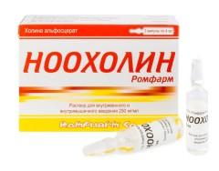 Ноохолин р-р д/ин. в/в в/м 250мг/мл 4мл №3