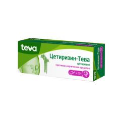 Цетиризин таблетки п.о 10мг №20