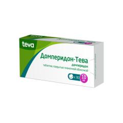 Домперидон таблетки п.о 10мг №30