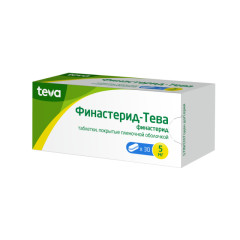 Финастерид таблетки п.о 5мг №30