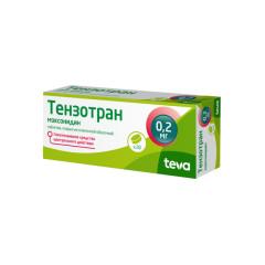 Тензотран таблетки п.о 0,2мг №28