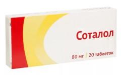 Соталол таблетки 80мг №20 купить в Москве по цене от 84.5 рублей