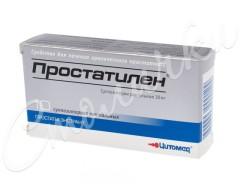 Простатилен суппозитории ректальные 30мг №10
