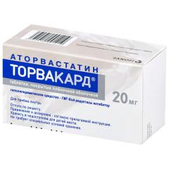 Торвакард таблетки п.о 20мг №90