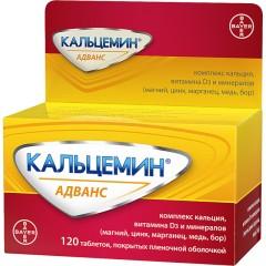 Кальцемин Адванс таблетки п.о №120 купить в Москве по цене от 1130 рублей