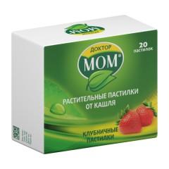Доктор Мом пастилки Клубника №20 купить в Москве по цене от 156 рублей