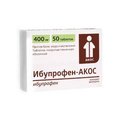 Ибупрофен Синтез таблетки п.о 400мг №50