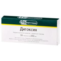 Дигоксин таблетки 0,25мг №30