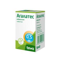Агалатес таблетки 0,5мг №2 купить в Москве по цене от 593 рублей