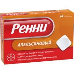 Ренни таблетки жевательные апельсин №24 купить в Москве по цене от 280 рублей