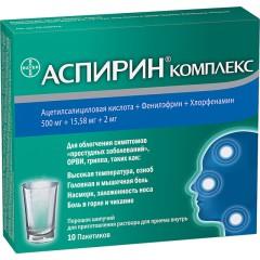 Аспирин Комплекс порошок шипучие №10 купить в Москве по цене от 544 рублей
