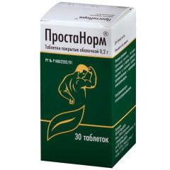 Простанорм таблетки п.о 200мг №30