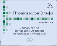 Преднизолон раствор для инъекций 30мг/мл 1мл №3