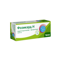 Фозикард Н таблетки 20мг+12,5мг №28 купить в Москве по цене от 505 рублей