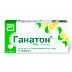 Ганатон таблетки п.о 50мг №10 купить в Москве по цене от 355 рублей