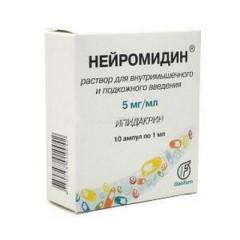 Нейромидин р-р в/в и в/м 5мг/мл 1мл №10