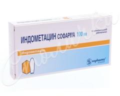 Индометацин суппозитории ректальные 100мг №6