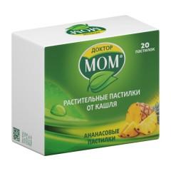 Доктор Мом пастилки Ананас №20 купить в Москве по цене от 154 рублей