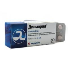 Диамерид таблетки 3мг №30