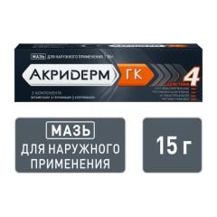 Акридерм ГК мазь 15г купить в Москве по цене от 485 рублей