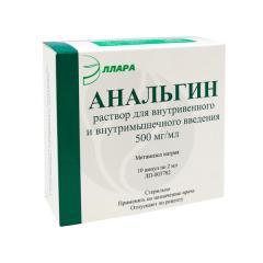 Анальгин раствор для инъекций 50% 2мл №10 купить в Москве по цене от 58 рублей