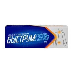 Быструмгель гель 2,5% 30г купить в Москве по цене от 215 рублей