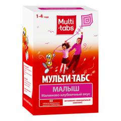 Мульти-табс Малыш Малина/клубника таб. жев. №60