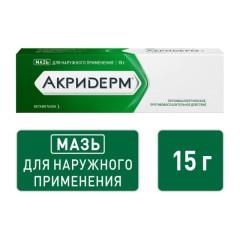Акридерм мазь 15г купить в Москве по цене от 97 рублей