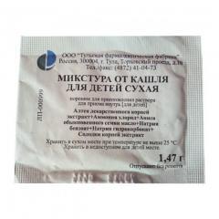 Микстура от кашля для детей сухая порошок для приготовления раствора внутрь 1,47г купить в Москве по цене от 8.5 рублей