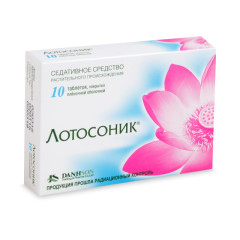 Лотосоник таблетки п.о №10
