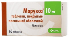 Марукса таблетки п.о 10мг №60