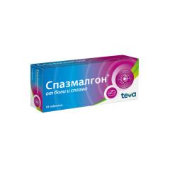 Спазмалгон таблетки №10 купить в Москве по цене от 153 рублей